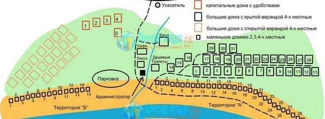 Схема базы отдыха «Лагуна»