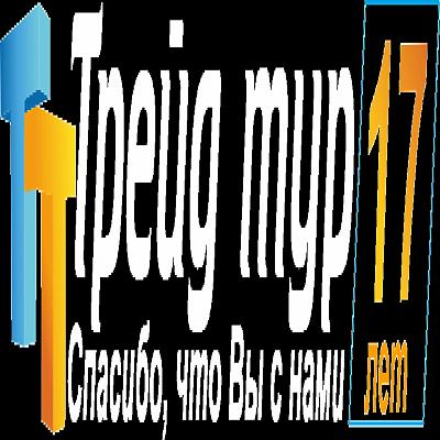 Логотип Трейд Тур