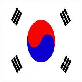 Оформление визы в Южную Корею