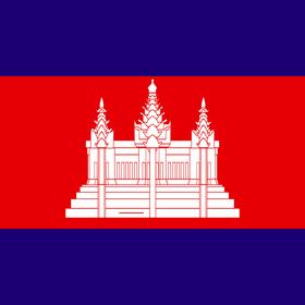 Визы в Камбоджу