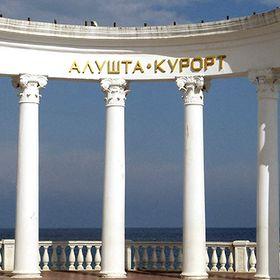Туры в Алушту из Хабаровска