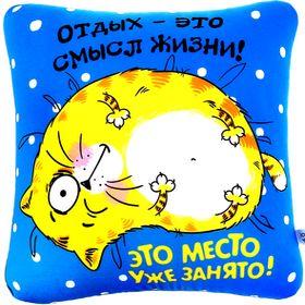 Забронируй место бесплатно в туре в Приморье из Хабаровска