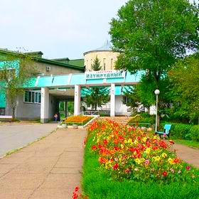 Санаторий «Изумрудный» курорт Шмаковка