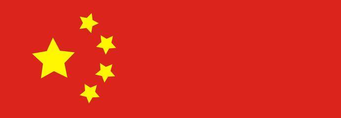 Оформление визы в Китай