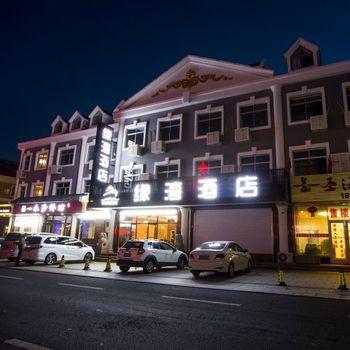 Yuanwan Hotel 3*