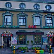 Отель Марина в Бэйдайхэ