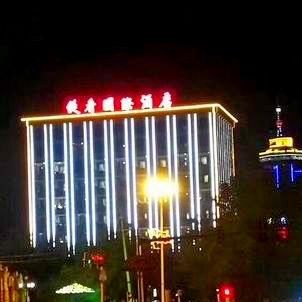Гостиница «Ти Сянь» в Хуньчуне