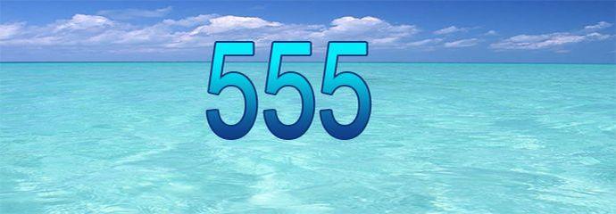 Ж/Д туры на базу отдыха «555»