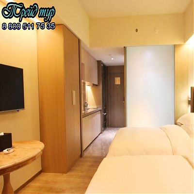Weihai Qingtiwan Holiday Hotel