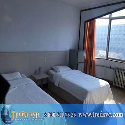 Shandong University Cultural Apartment