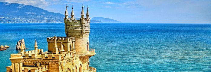 Горящие туры в Крым из Хабаровска